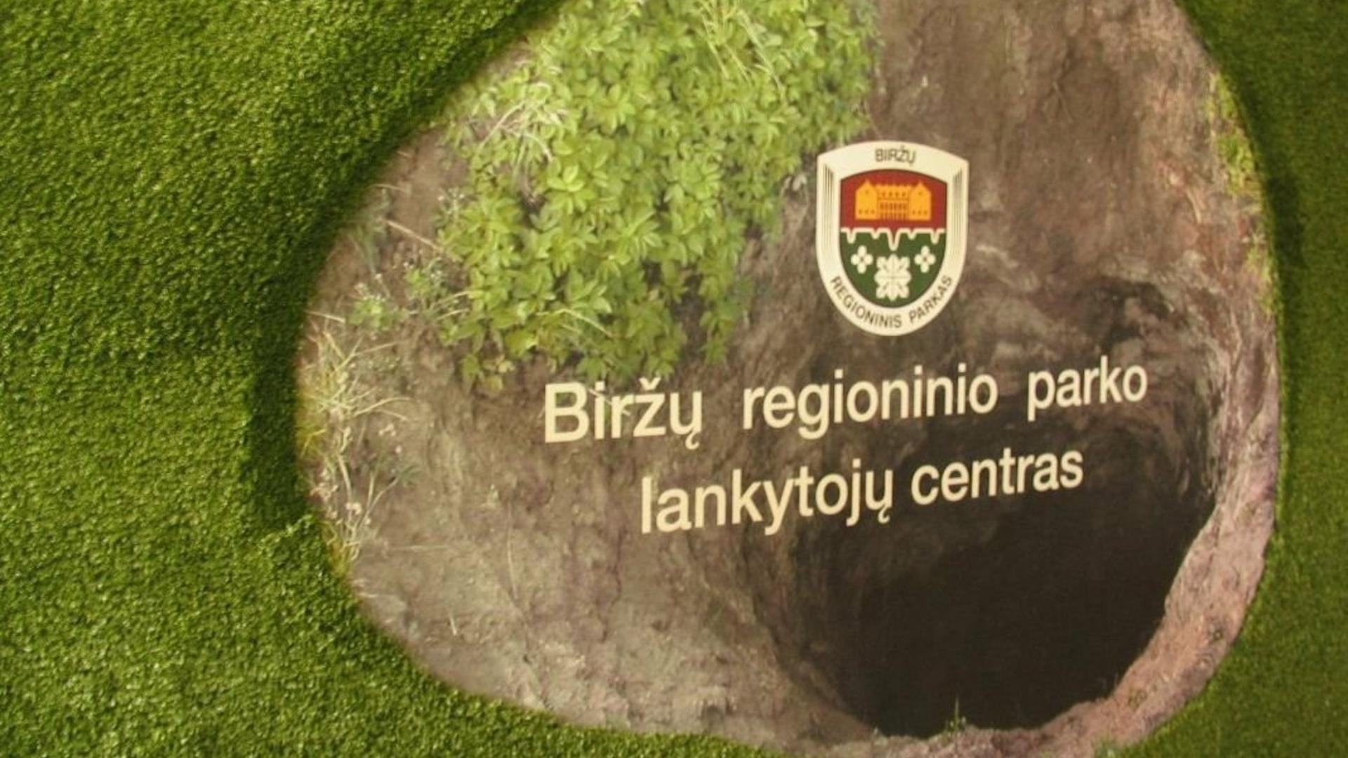Biržų regioninio parko lankytojų centro ekspozicija