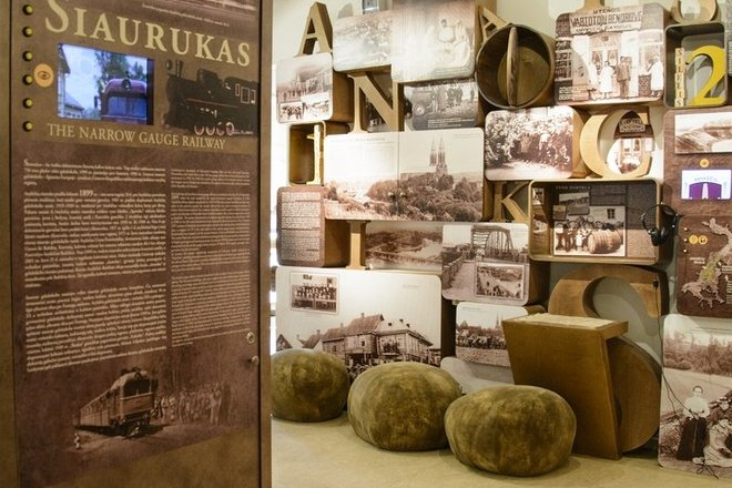 Visitors' centre of Anykščiai Regional Park and interactive exhibition