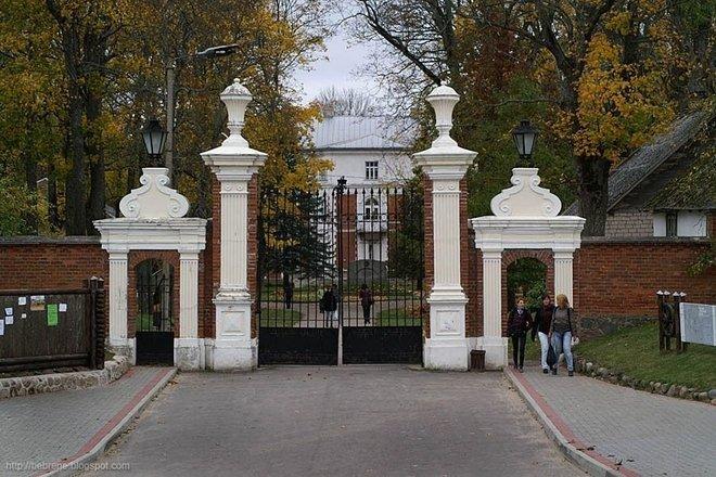 Grafų Pliaterių-Zyberkų dvaro kompleksas